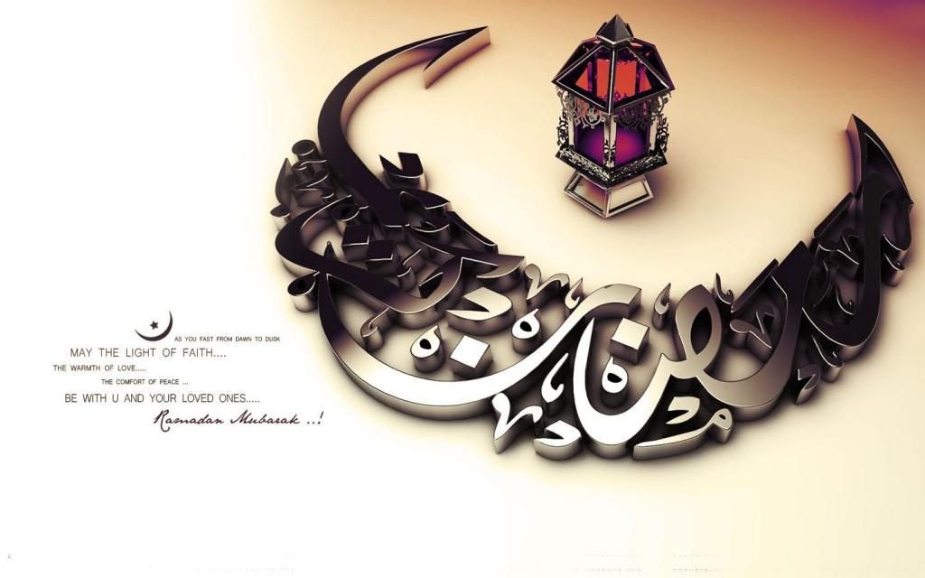 Ramadan-wallpaper4-1024x640