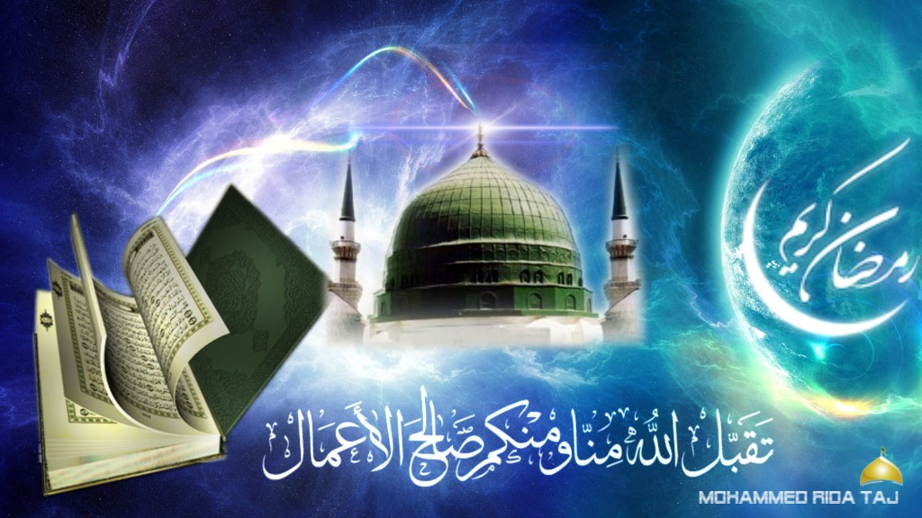 Ramadan-wallpaper5-1024x576