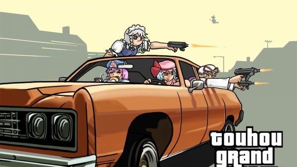 gta san andreas wallpaper HD9