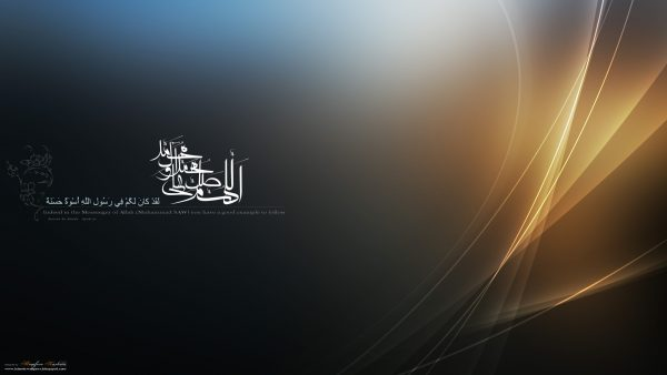 islam wallpaper HD2