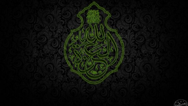 islam tapetti HD3
