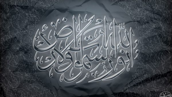 islam tapetti HD4