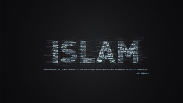 islam tapetti HD5