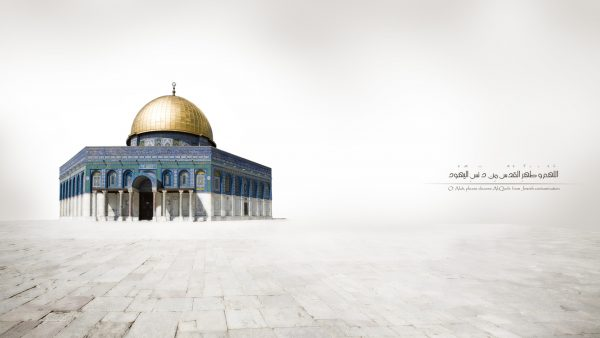 islam wallpaper HD6