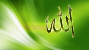 islam Tapete HD