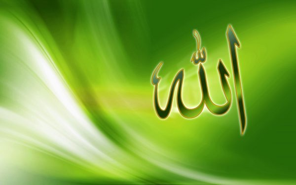 islam tapetti HD7