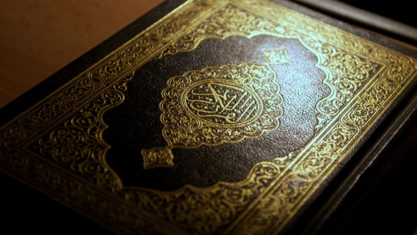 islam-wallpaper-HD8-600x338