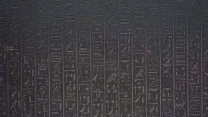 1440×900 behang