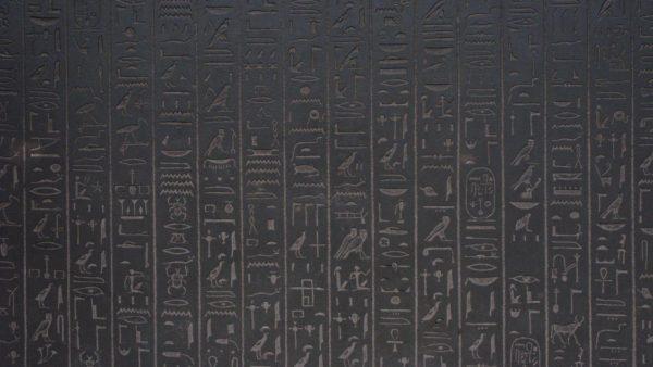 1440x900-wallpaper6-600x338