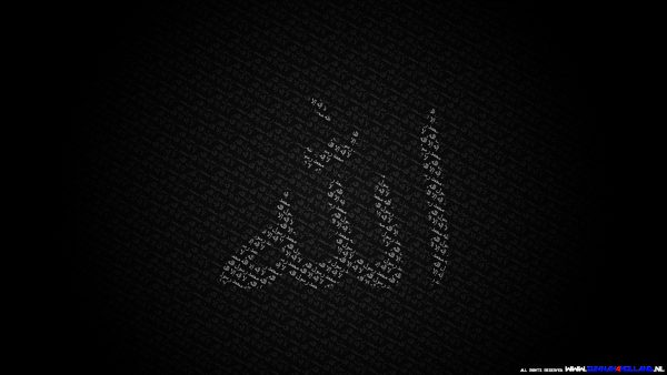 allah-wallpaper1-600x338
