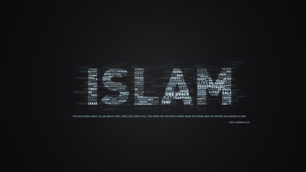 allah-wallpaper2-600x338