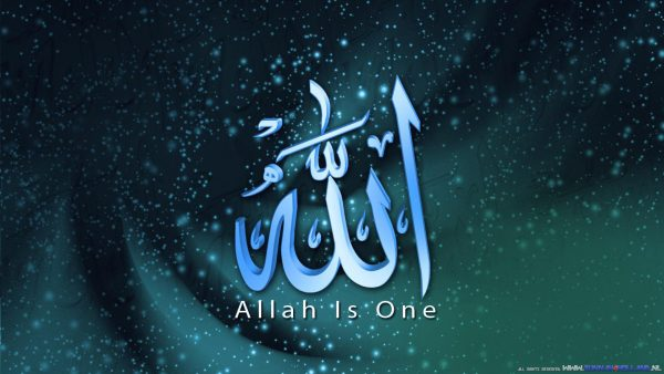 allah-wallpaper3-600x338