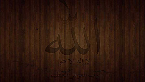 allah-wallpaper5-600x338