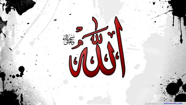 allah-wallpaper7-600x338