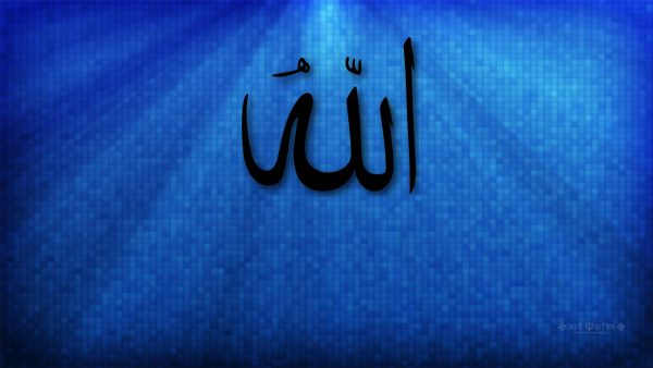 allah-wallpaper9-600x338