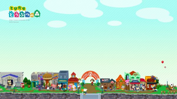 animal crossing wallpaper1