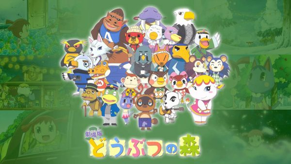 animal crossing wallpaper10