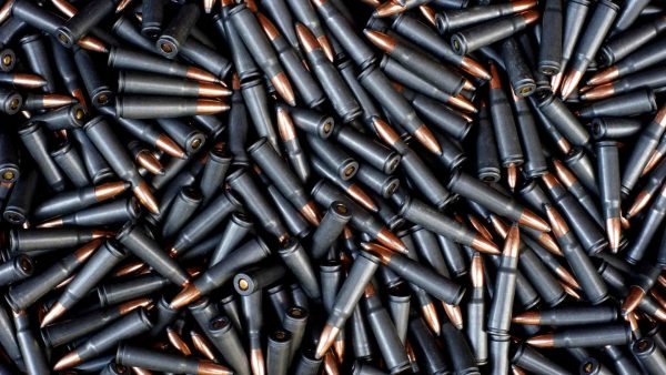 bullet wallpaper HD1