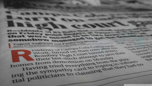 newspaper-wallpaper7-600x338