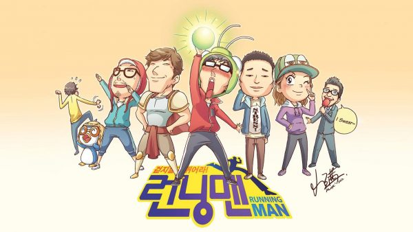 running man wallpaper HD10