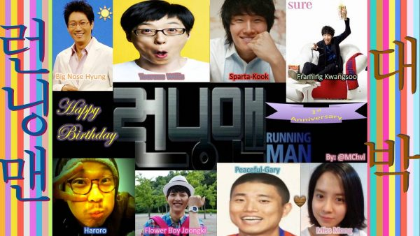 running man wallpaper HD3