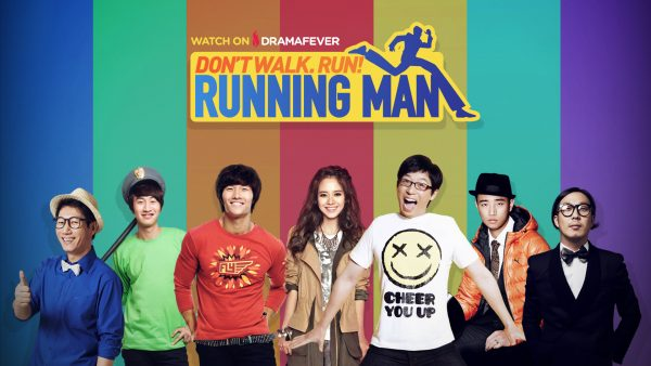 running man wallpaper HD8