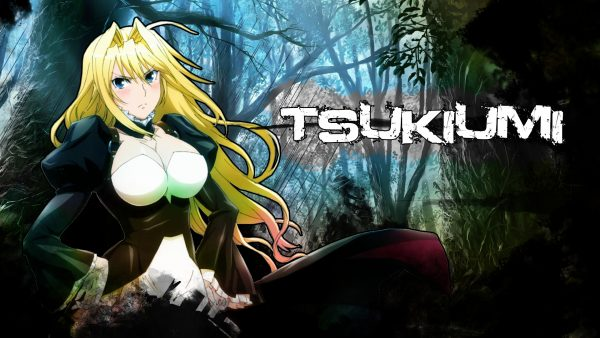 sekirei-wallpaper-HD1-600x338