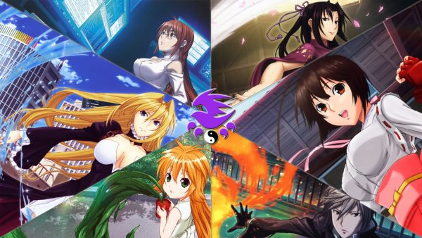 sekirei-wallpaper-HD2-600x338