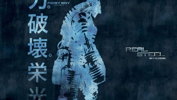 real steel wallpaper9 600x338