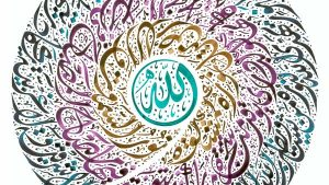 Arabic Calligraphy wallpaper
