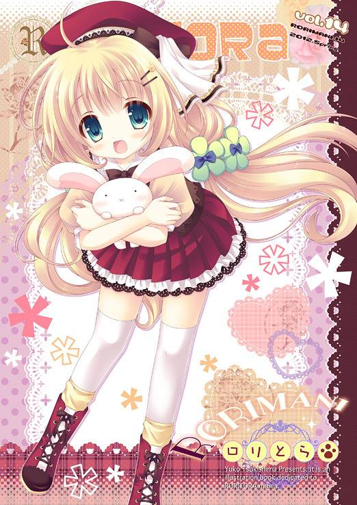 Anime-girl-with-bunnie-wallpaper-wp5403291