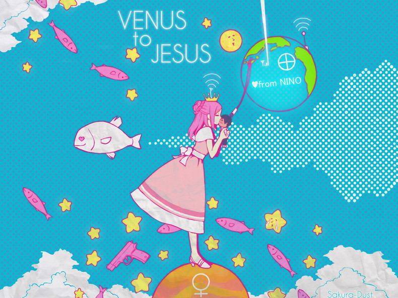 Arakawa-Under-the-Bridge-VENUS-to-JESUS-wallpaper-wp5602994