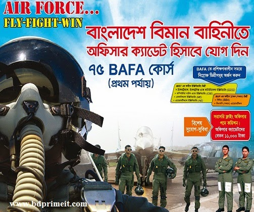 Bangladesh-Air-Force-circular-for-BAFA-Course-wallpaper-wp6002210
