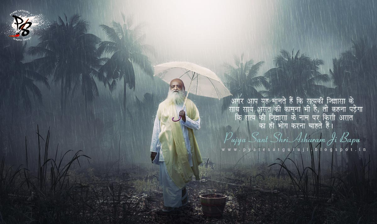 Bapu-Ji-wallpaper-wp5203511