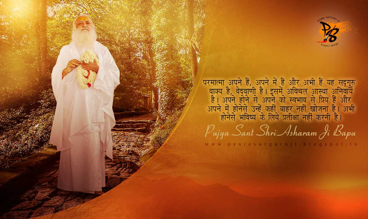 Bapu-Ji-wallpaper-wp5203521