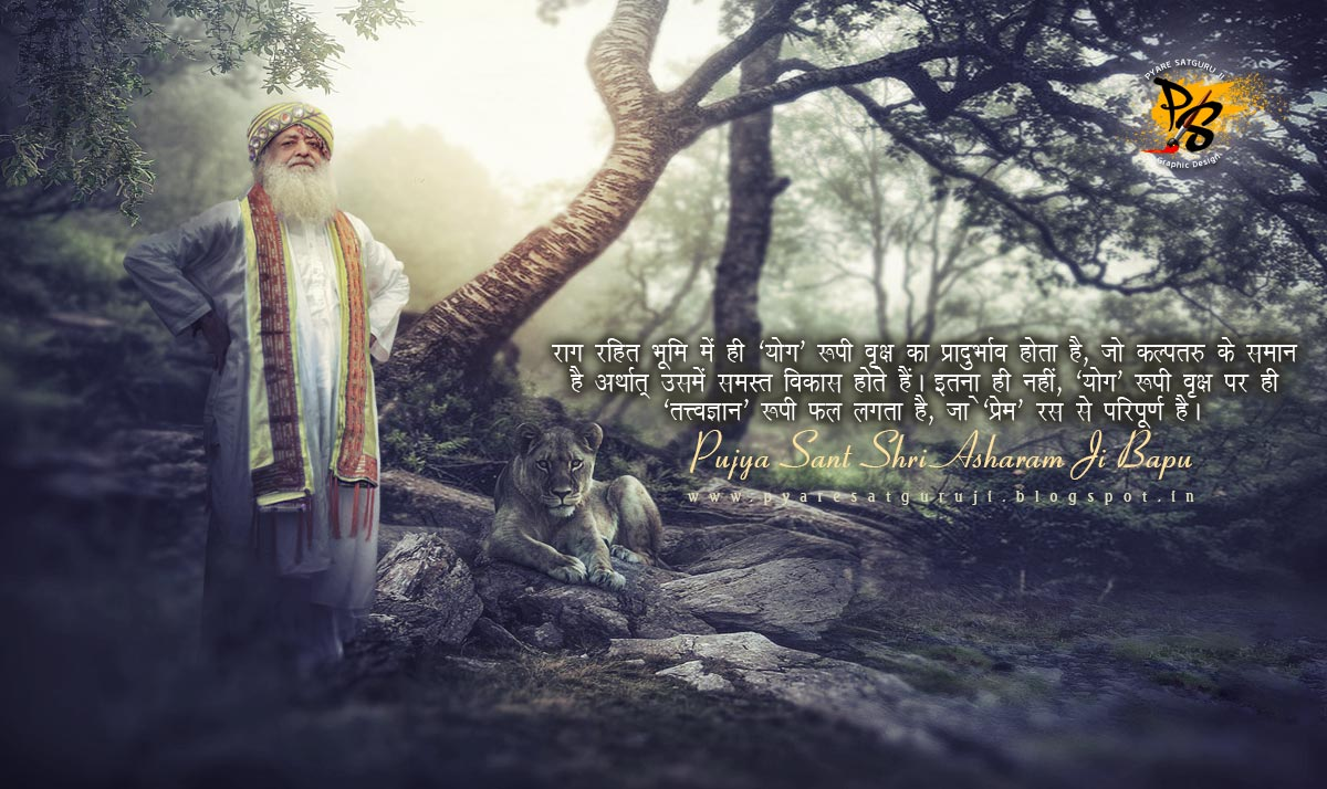 Bapu-ji-%E2%80%98-%E2%80%99-wallpaper-wp5203503
