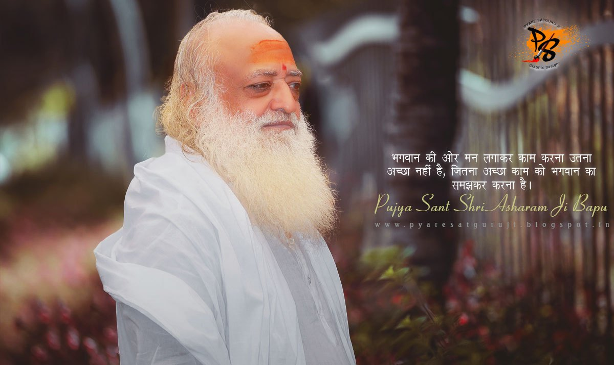 Bapu-ji-wallpaper-wp5203518