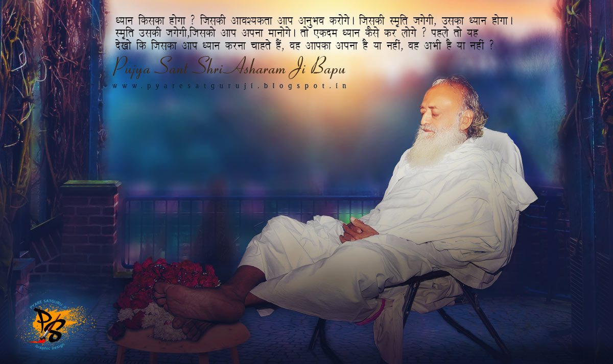 Bapu-ji-wallpaper-wp5203523