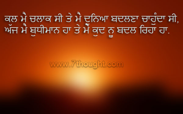 Best-Punjabi-Thoughts-wallpaper-wp4604185