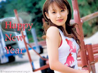 Boyfriend-Girl-friend-advance-New-Year-Hindi-Romantic-Shayari-SMS-Happy-New-Year-SMS-shaya-wallpaper-wp5001464