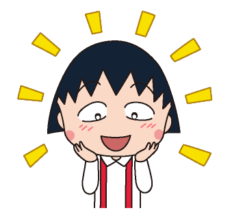 Chibi-Maruko-Chan-Stickers-by-Nippon-Animation-Chibi-Maruko-Chan-Stickers-is-free-to-use-Chibi-Mar-wallpaper-wp421040-1
