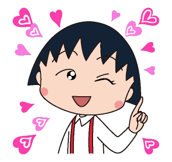 Chibi-Maruko-Chan-Stickers-by-Nippon-Animation-Chibi-Maruko-Chan-Stickers-is-free-to-use-Chibi-Mar-wallpaper-wp42201-1