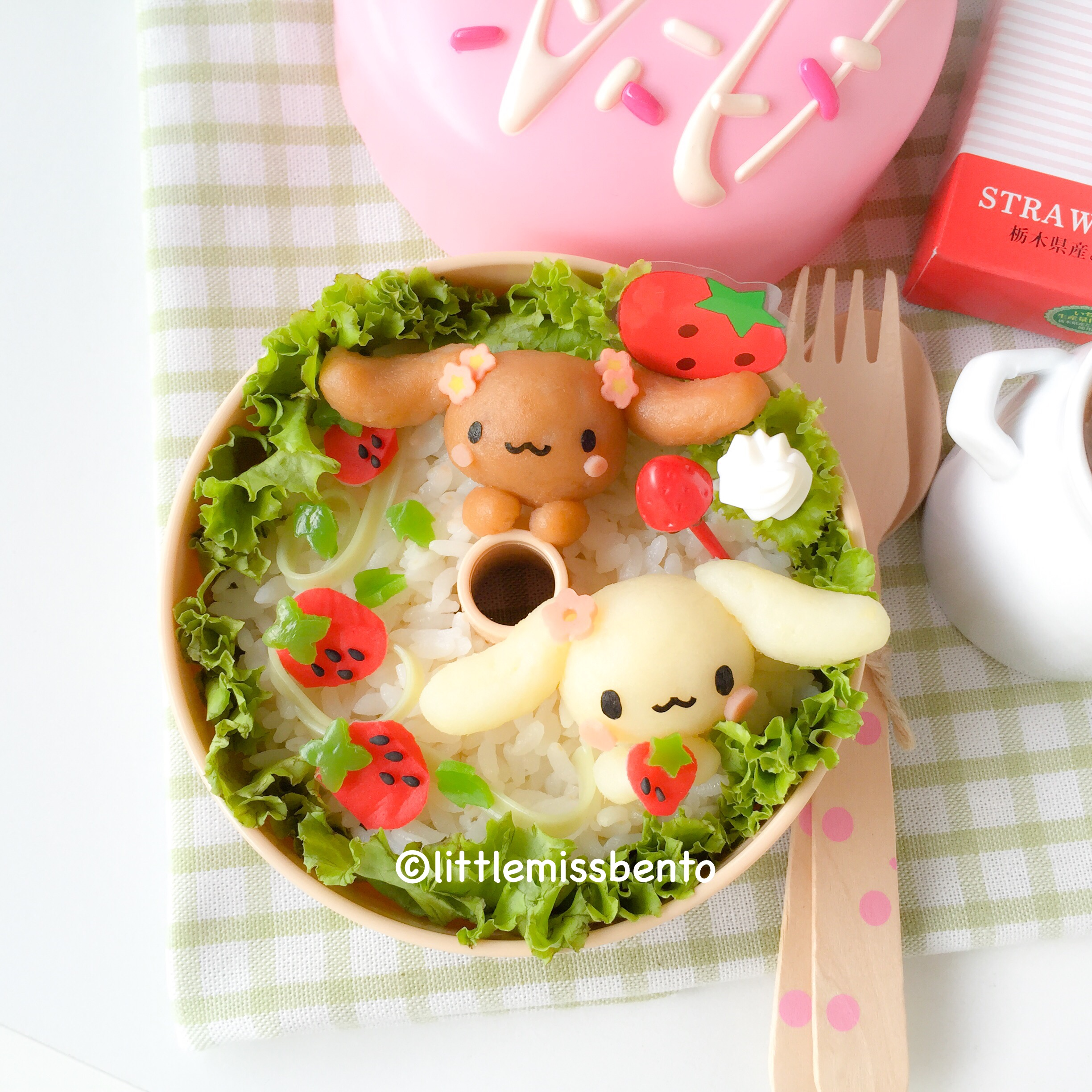 Cinnamoroll-Bento-wallpaper-wp5006097
