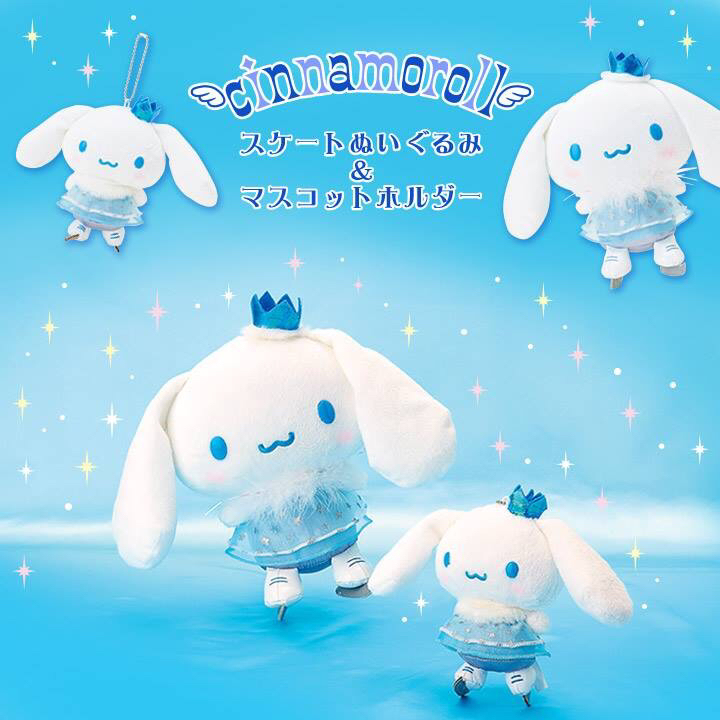 Cinnamoroll-ice-skater-f-wallpaper-wp5006099