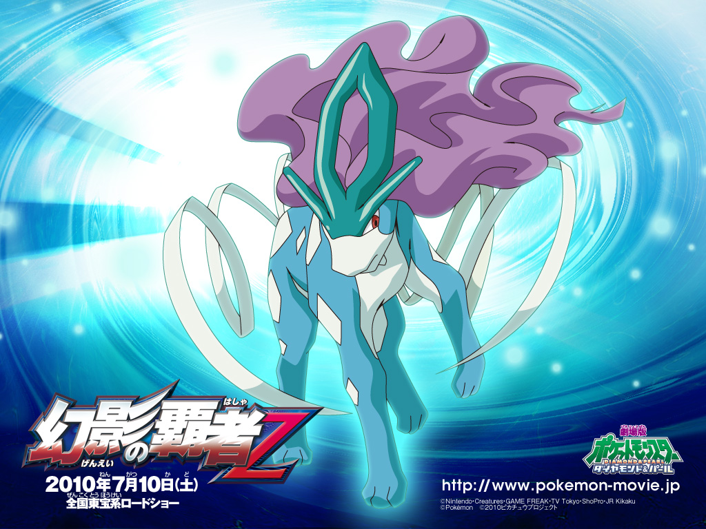 Cool-Suicune-Wallpaper-wallpaper-wp4805519