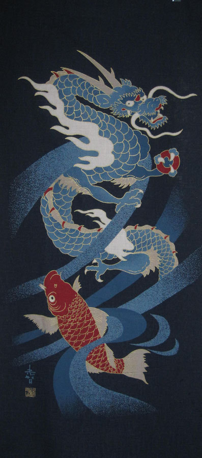 Dragon-and-Koi-Japanese-Asian-Fabric-Noren-Panel-wallpaper-wp5604483