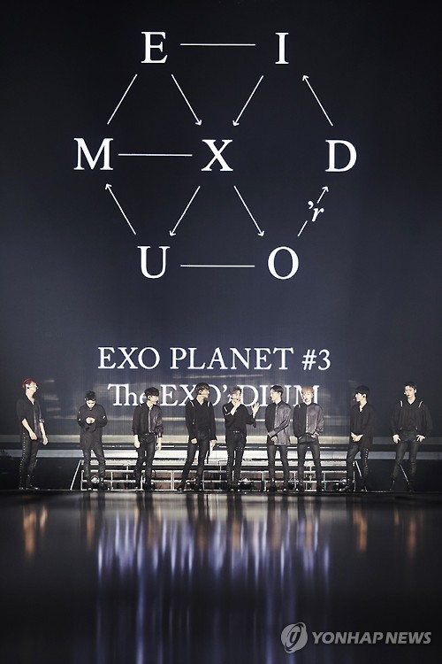 EXO-Exoplanet-The-EXO%E2%80%99rDium-in-Seoul-Credit-Yonhap-News-wallpaper-wp5604654