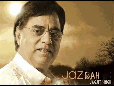 Ek-nazar-dekh-kar-hum-Jagjit-Singh-and-Chitra-Singh-Indian-Ghazals-wallpaper-wp4806169