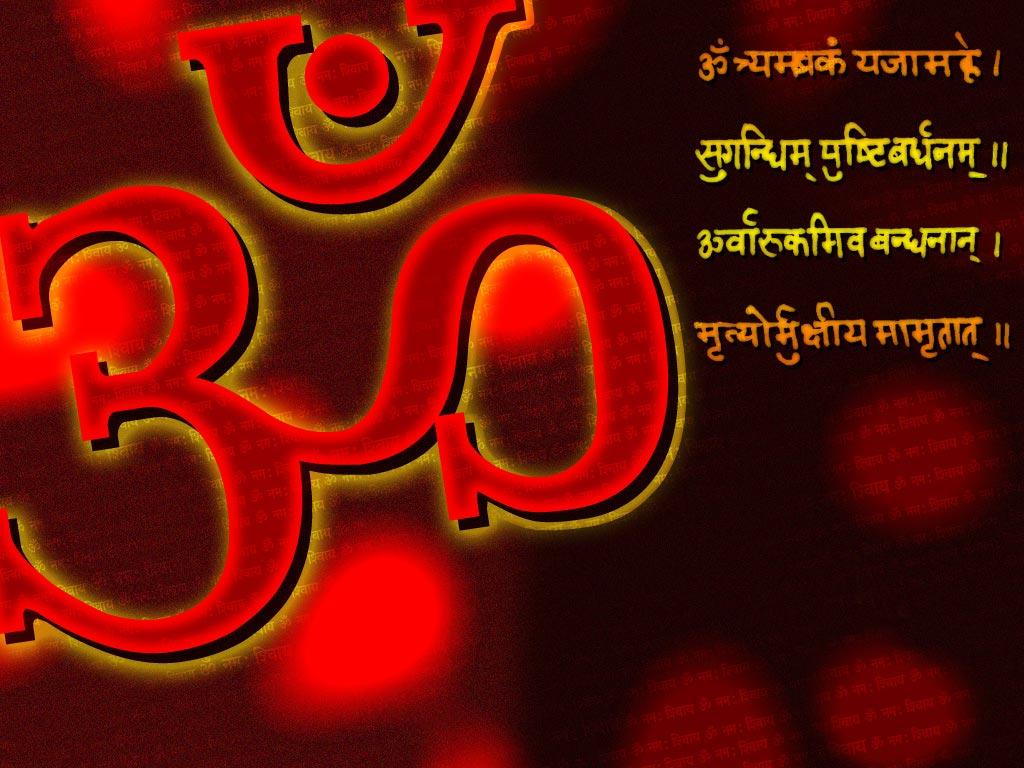 FREE-Download-Om-Namah-Shivaya-wallpaper-wp5801154