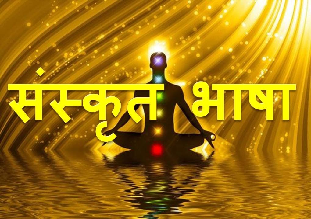 Facts-of-Sanskrit-Language-Must-Watch-By-Rajiv-Dixit-wallpaper-wp4605780